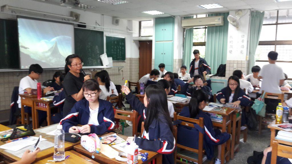 怡君老師公開授課
