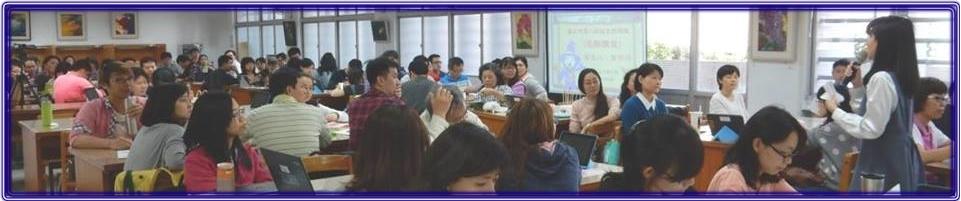 【葉明琪老師】的教學網站